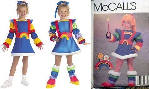 sc 1 st  80stoysale! : rainbow brite costume toddler  - Germanpascual.Com